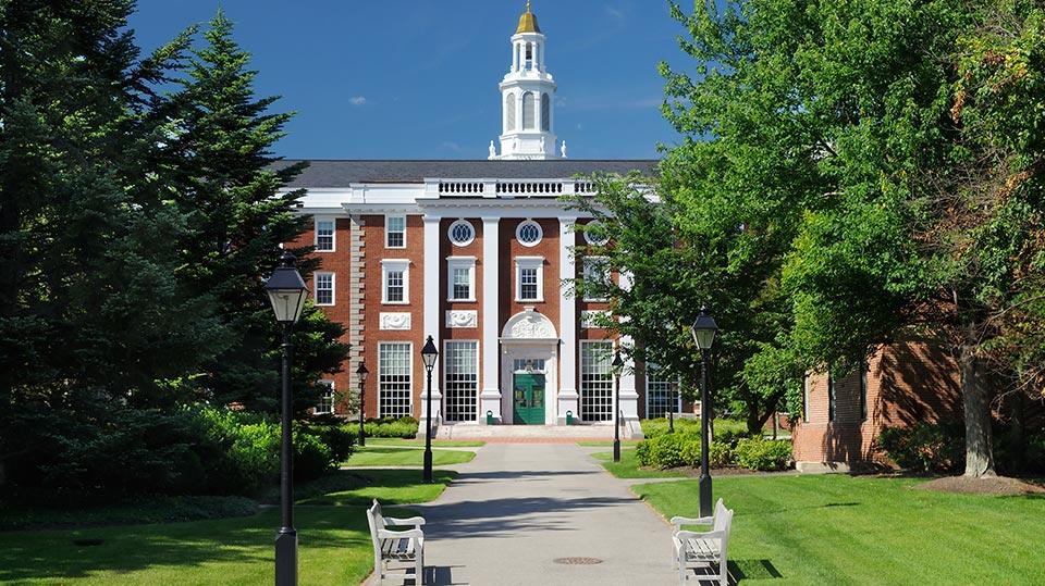 Applying to Harvard Business School Banner